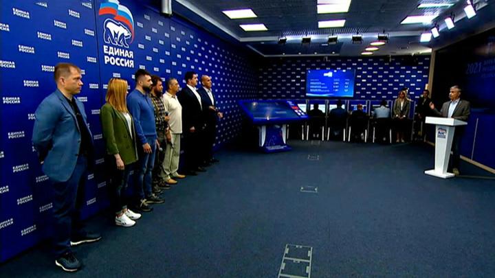 """В праймериз """"Единой России"""" примут участие около 5,5 тысячи человек"""