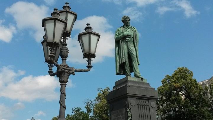 6 июня – Пушкинский день