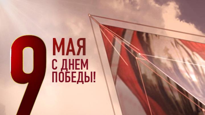 """День Победы на телеканале """"Россия К"""""""