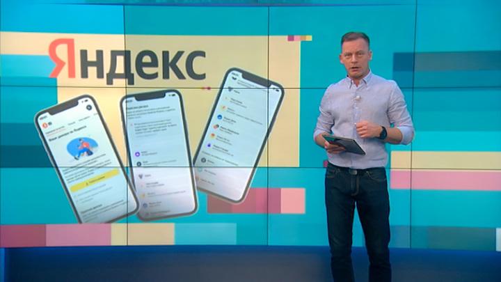 """""""Яндекс"""" отобрал самые интересные слова и выражения, характерные только для конкретных регионов"""
