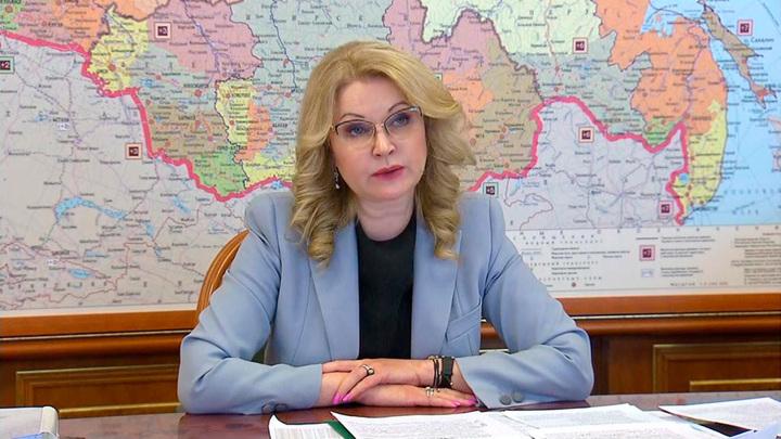 Голикова заявила, что России стоит минимизировать импорт лекарств