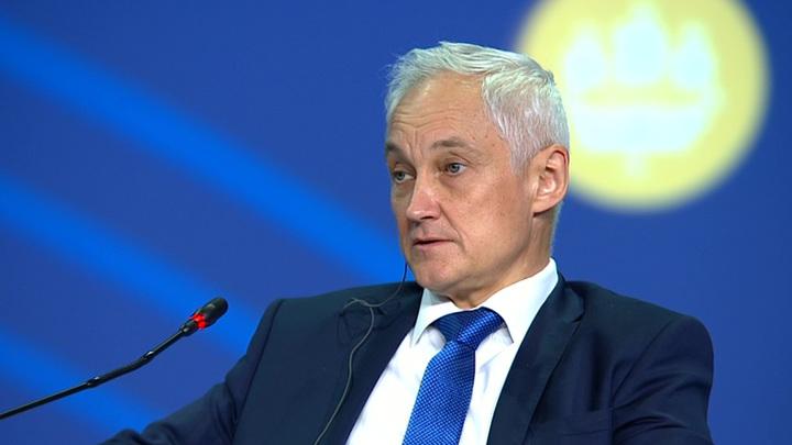 На поддержку российской экономики выделят 2 триллиона рублей