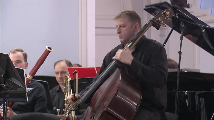 Концерт камерной музыки прозвучал в Московской консерватории