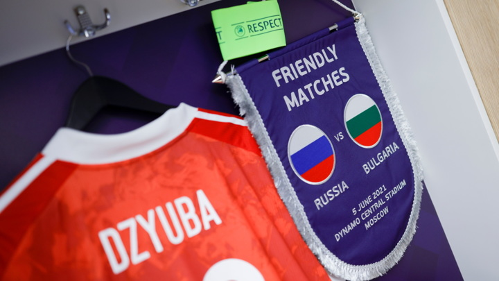 Дзюба и Головин – в старте сборной России на матч с Болгарией