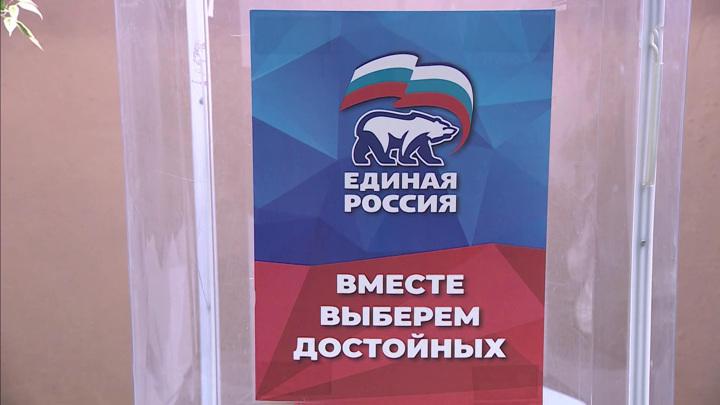 """Новые лица """"Единой России"""""""