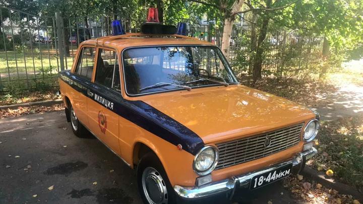 """В Москве выставили на продажу милицейскую """"копейку"""" 1973-го года"""