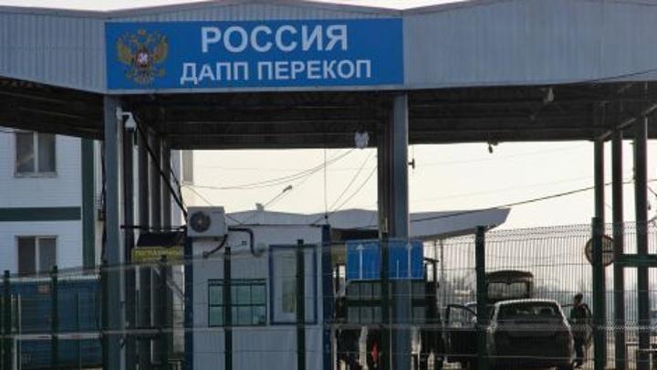 Украина закрыла пункт пропуска Чаплынка