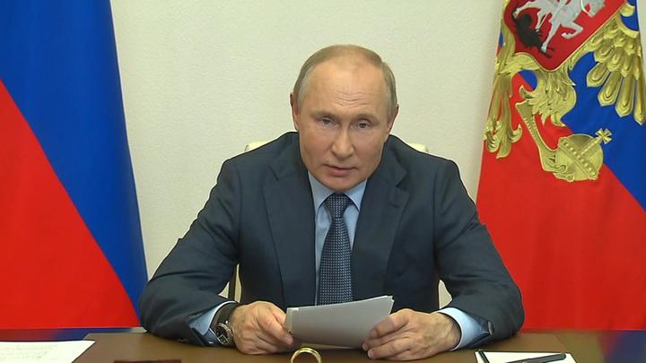 Путин: система соцзащиты должна стать адресной и современной
