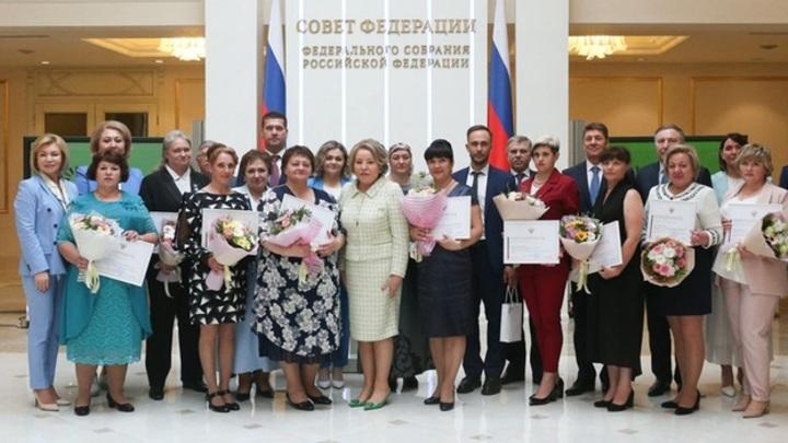 Матвиенко наградила соцработника с Ямала