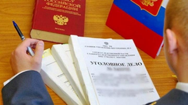 На главу одного из округов Ставрополья завели уголовное дело