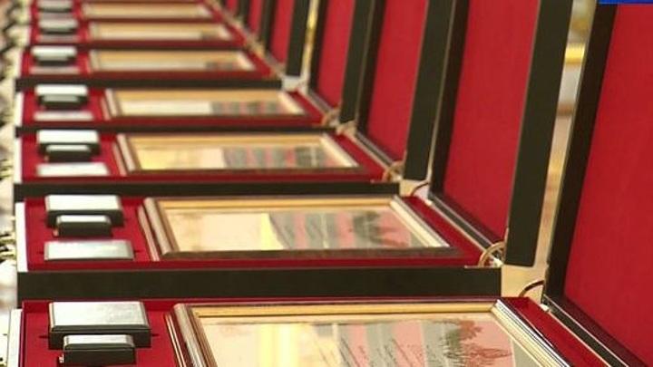 Известны лауреаты Государственной премии в области искусства