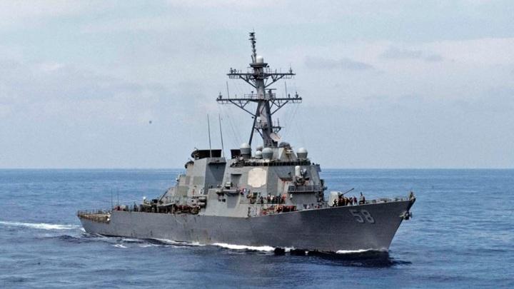 """Эсминец США """"Лабун"""" вошел в Черное море"""