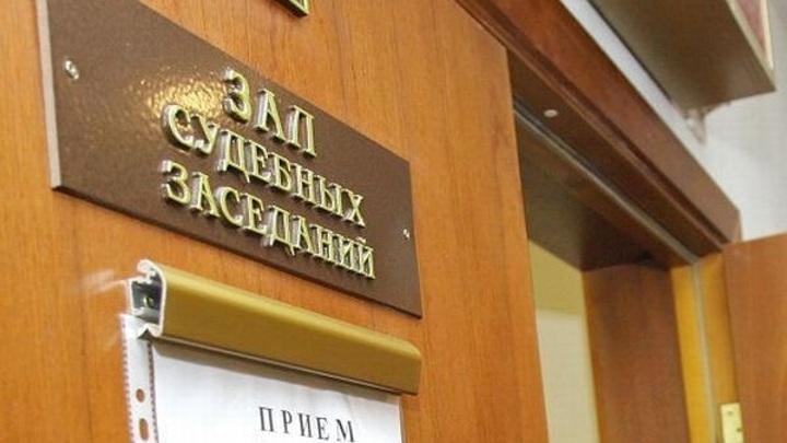 Наколдовал срок. На Ставрополье расследуют дело участника группы экстрасенсов