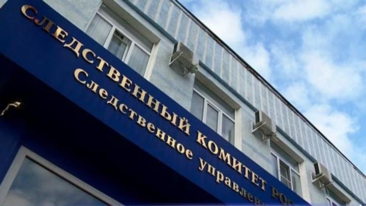 В Кузнецке нашли тело мужчины, числившегося без вести пропавшим