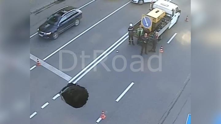 В Москве посреди проезжей части образовался глубокий провал