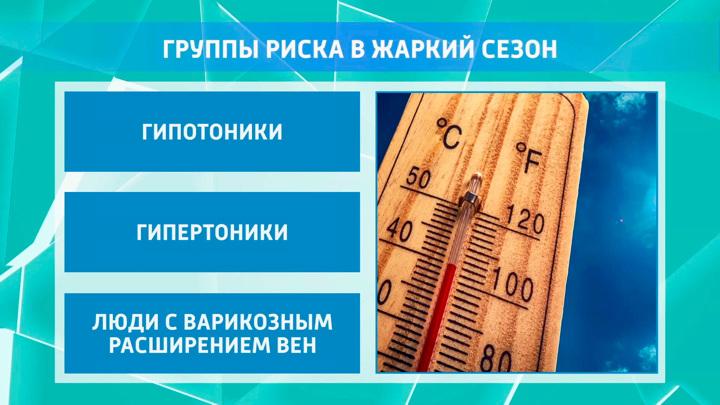 """Кадр из программы """"О самом главном"""".  Врачи объяснили, почему в жару опасно пить обычную воду"""