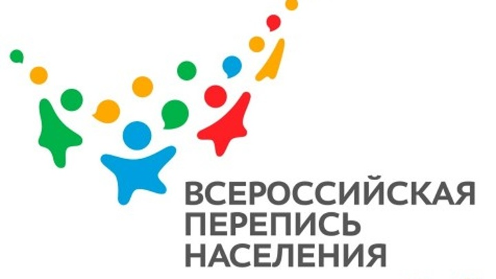Калужан призывают пройти перепись населения самостоятельно