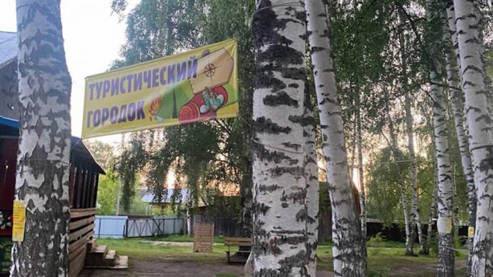 СУ СКР по Костромской области
