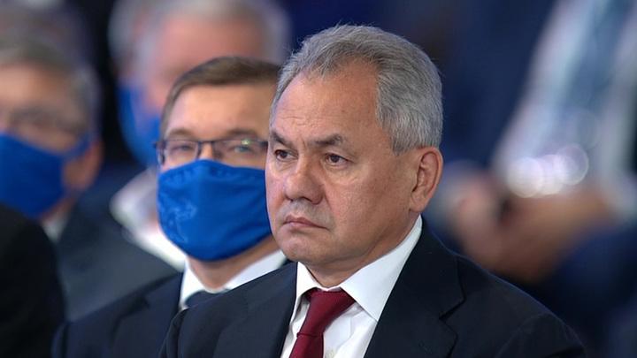 Cледователь СБУ вызвал Сергея Шойгу в Мариуполь