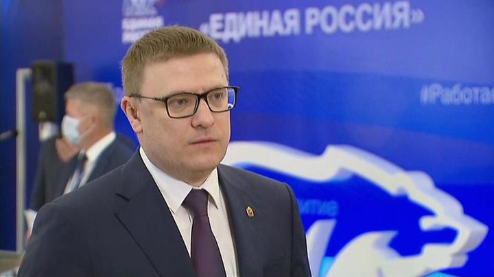 Губернатор Челябинской области отказался от мандата депутата Госдумы