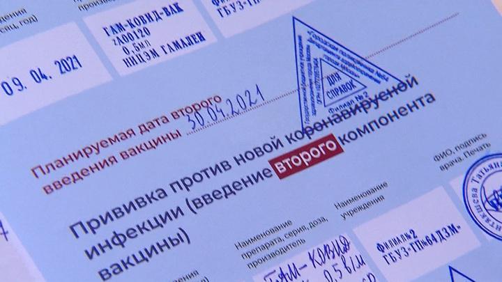 В столице задержаны подозреваемые в изготовлении поддельных сертификатов о вакцинации