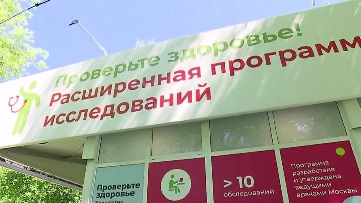 Российские вакцины эффективны против всех известных штаммов COVID-19