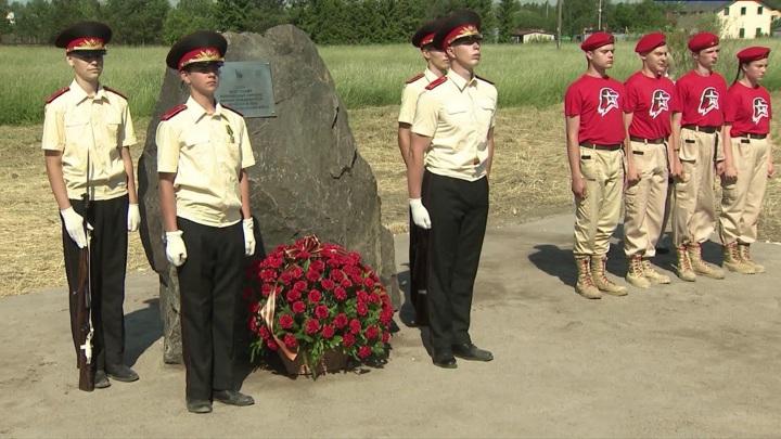 В Ленинградской области заложили камень в основание будущего мемориального комплекса
