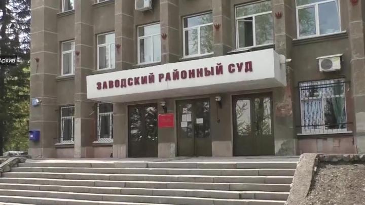 """Обвиняемым по делу о трагедии в """"Зимней вишне"""" предоставят последнее слово"""