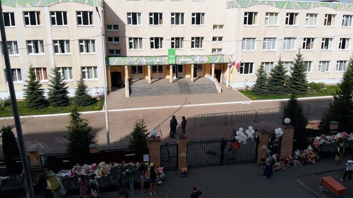 Красный Крест оплатил ученикам казанской гимназии №175 отдых в Анапе