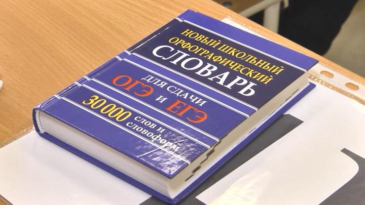 Школьница из Москвы сдала ЕГЭ в восемь лет