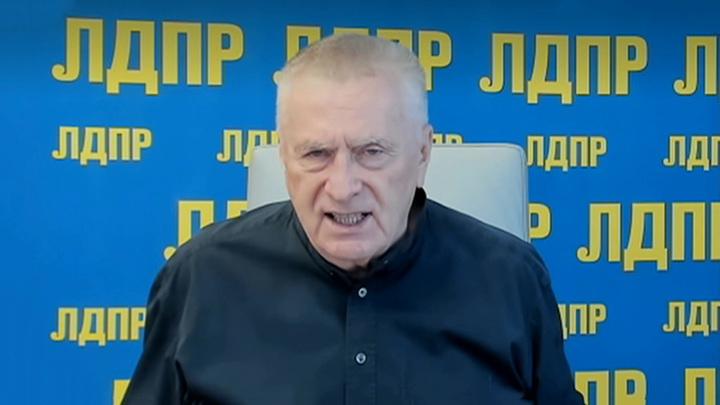 Жириновский устроил дипломатический скандал