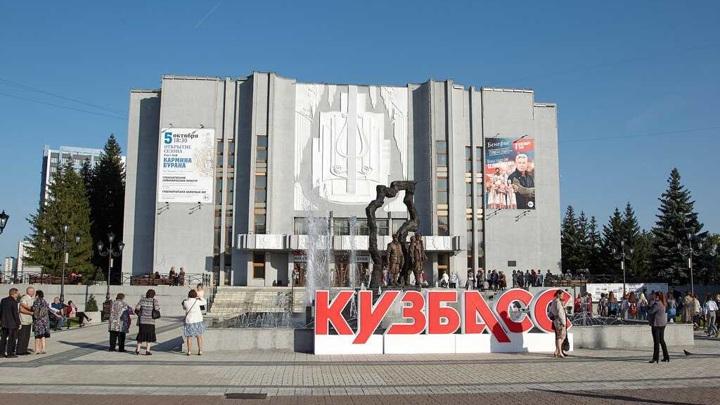 """Предложение президента о """"Пушкинской карте"""" поддержали в кузбасской филармонии"""