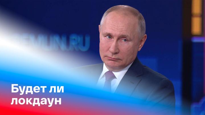 Более 1 млн вопросов прямой линии с президентом России направили в работу