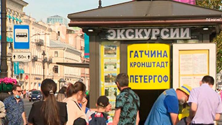 В рамках нового нацпроекта будет создан туристский макрорегион