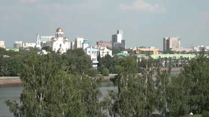 В Екатеринбурге побит температурный рекорд