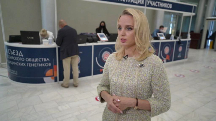 В Москве обсуждают геномное редактирование при лечении заболеваний