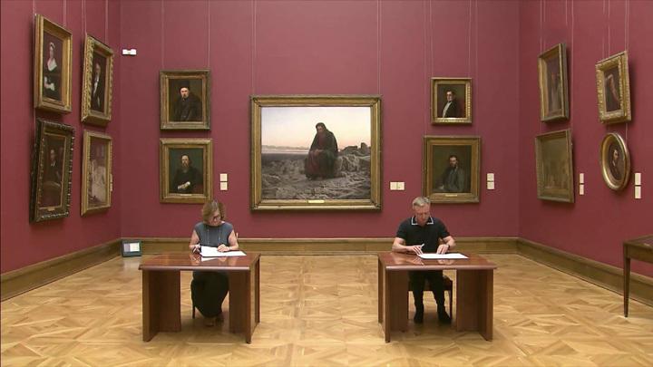 МФТИ и Третьяковская галерея подписали соглашение о магистерской программе