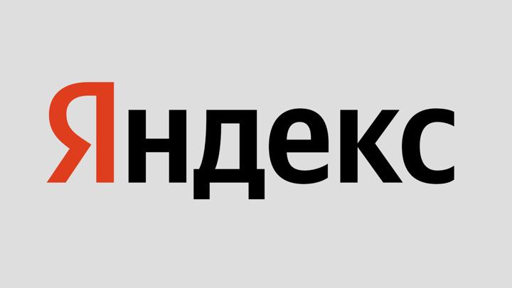"""""""Яндекс"""" встроил в приложение читалку для книг"""
