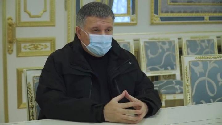 Рада большинством голосов поддержала отставку Авакова с поста главы МВД