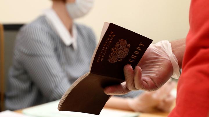 Паспорт под замену будет действителен 90 дней