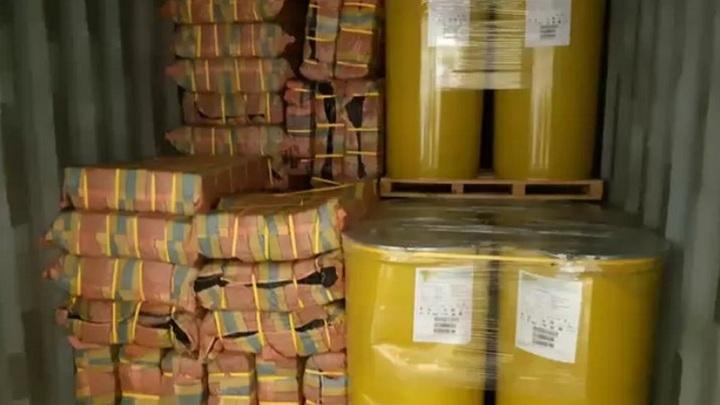 В Нидерланды доставили три тонны кокаина в банановом пюре