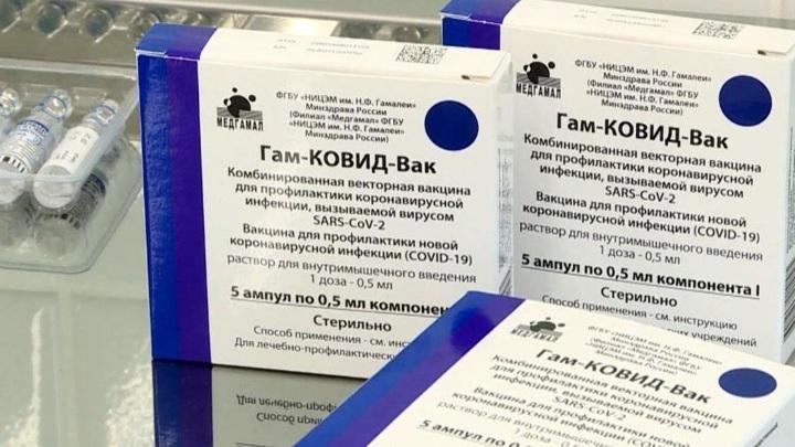 В Башкортостане стартовала массовая вакцинация учителей
