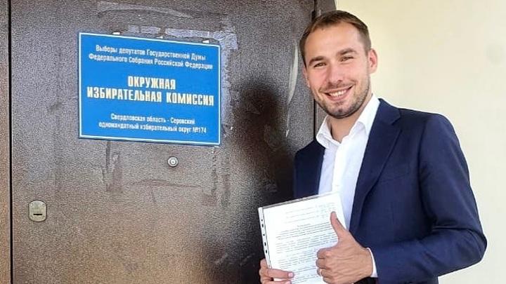 Экс-биатлонист Шипулин баллотируется в Госдуму
