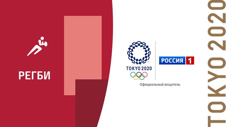 Женская сборная России по регби-7 уступила команде Новой Зеландии