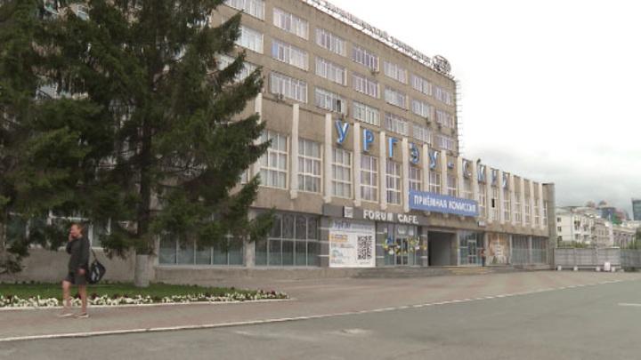 Уральским вузам рекомендовали ограничить допуск студентов без вакцинации