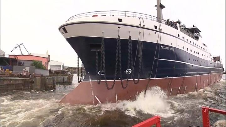 После Главного военно-морского парада на воду спустили супертраулер