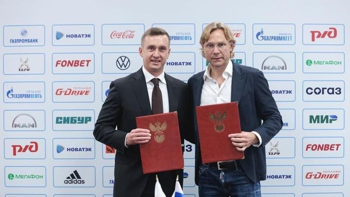 Карпин официально стал главным тренером сборной России