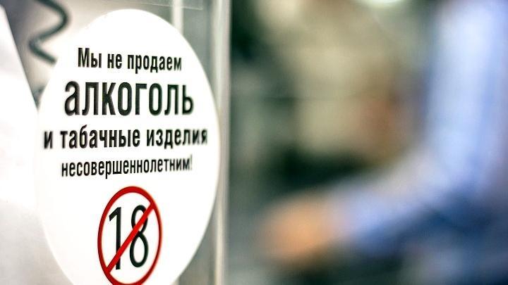 Продавца магазина в Туле осудили за продажу алкоголя несовершеннолетним