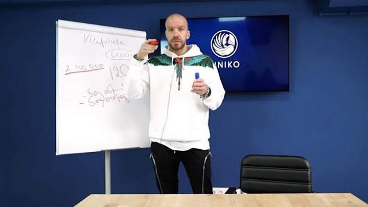 Сооснователь Finikо арестован