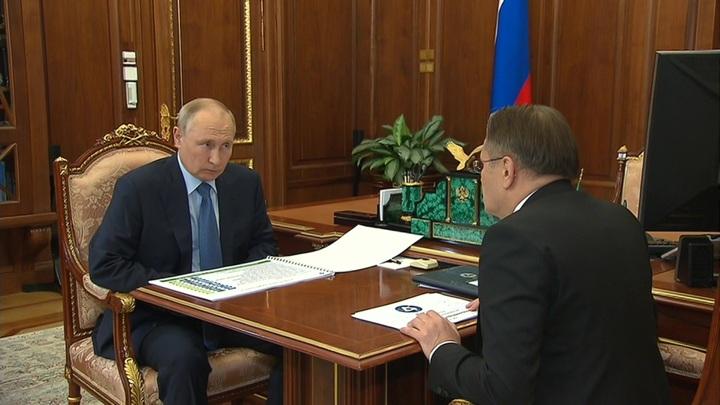 Путин обсудил с главой Росатома развитие ядерного оружейного комплекса